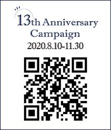 アニバーサリーキャンペーン QRコード